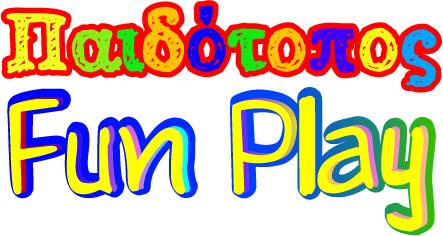 Fun Play