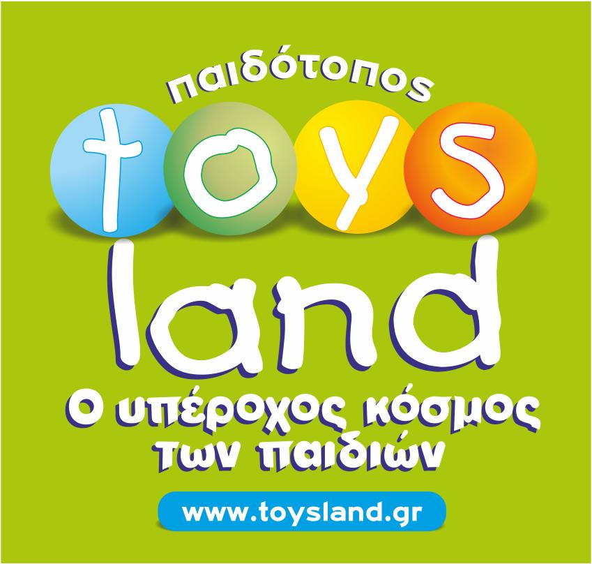 ToysLand